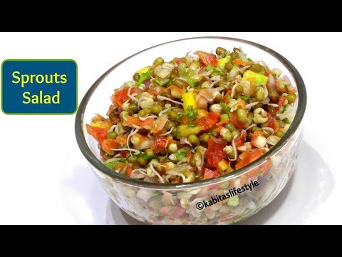 Sprouts Salad Recipe | Diet Recipe | Moong Sprouts Salad | Healthy Recipe | kabitaslifestyle