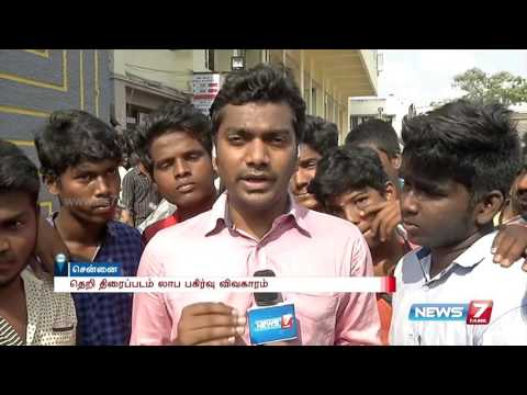Actor Vijay fans celebrate 'Theri' movie release at Chennai | News7 Tamil