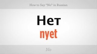 "How to Say ""No"" in Russian 