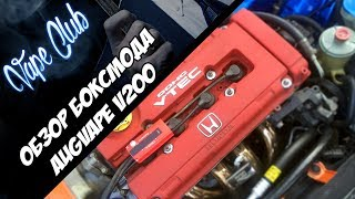 Обзор боксмода Augvape V200 200W Box Mod   автомобильный двигатель (augvape.com)