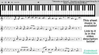 Kyoukai No Kanata - Yakusoku No Kizuna Piano Tutorial