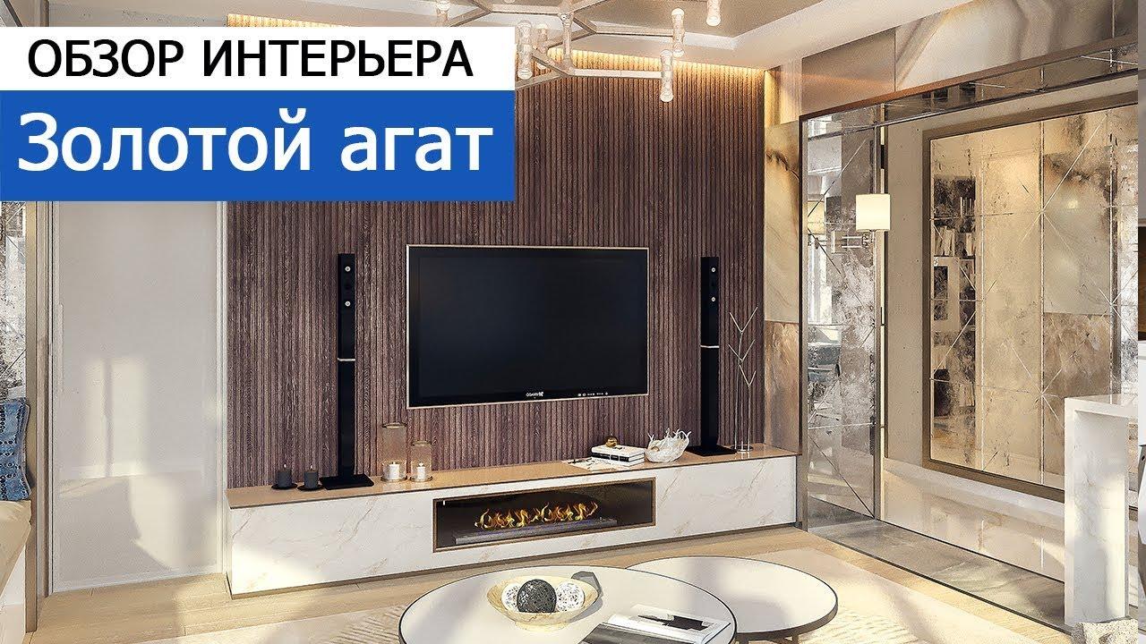 Дизайн интерьера: Дизайн квартиры 157 | комната девушки дизайн синяя