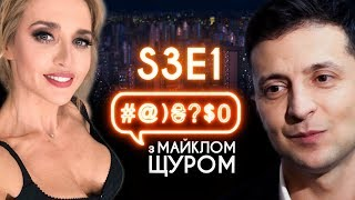 Оксана Марченко,  КAZKA