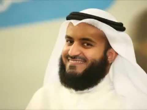 🔵🔴🔵Полный Коран Красивое чтение в исполнении Мишари Рашид Аль Афаси 3 1!!