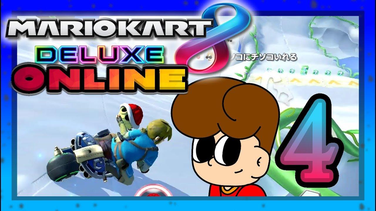 Link Unterwegs Zu Peaches Schloss Mario Kart 8 Deluxe Online 4