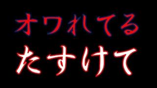 【怖すぎる話】未解決事件 「黒いネコがお母さんを・・・少女が見たモノ...