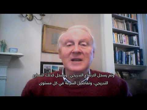 ukrainian plane skype interview   Subtitled  - نشر قبل 4 ساعة