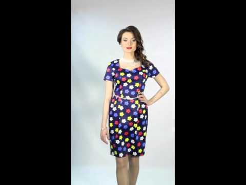 Платье Wisell П3 3309