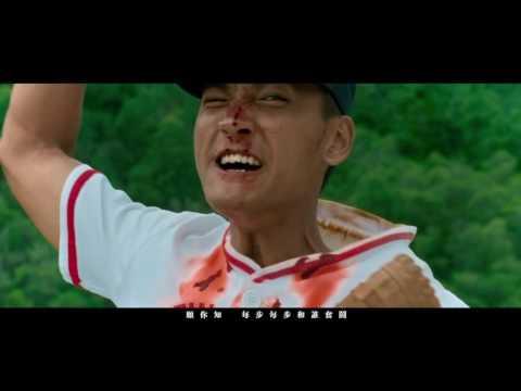 Supper Moment 風箏 MV   Doovi