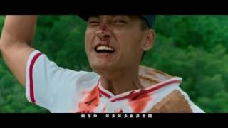 Supper Moment -沙燕之歌【《點五步》電影主題曲】