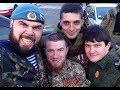 ДОНБАСС ЖИВИ автор Александр Шумнов Оставь свою тень mp3