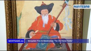 Mongolian Fine Art Masterpiece