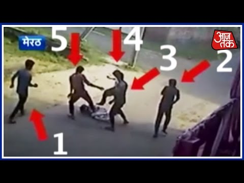 Friends Beat Up Youth In Meerut For Rs 250