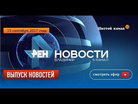 Рен ТВ Онлайн :: Debilizator TV