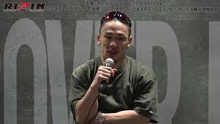 矢地祐介 RIZIN.17 試合後インタビュー
