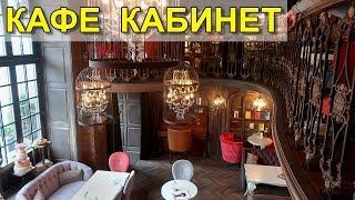 Гастротур по лучшим кафе Львова - Обзор цен и кофе - Торты и пирожные - FloridaSunshine