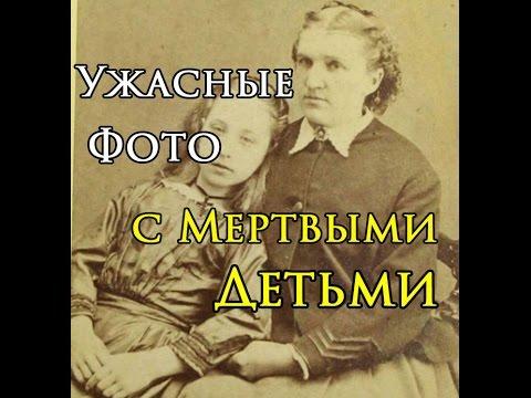 Мода 19 го века на посмертные фотографии joeck 12