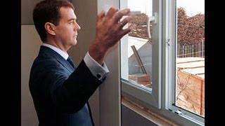 Смотреть видео Пластиковые окна в Екатеринбурге
