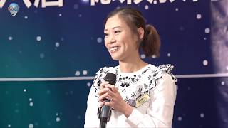Publication Date: 2018-08-03 | Video Title: 馬詠珊小姐頒發MySmart123獎 - 2017-2018