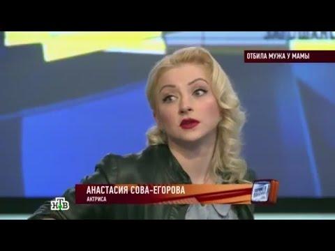 Анастасия Сова-Егорова Говорим и показываем НТВ. Анонс.
