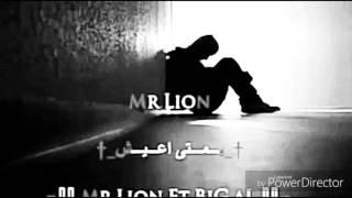 asyaf rap AL,AHZAN