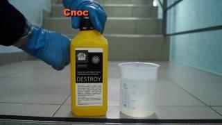 видео Как отмыть плитку после ремонта: способы и средства