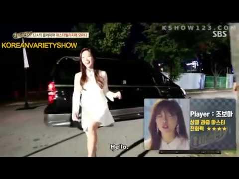 lee kwang soo dating park bo young