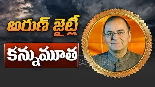 former finance minister arun jaitley passes away at 66 arun jaitley latest news abn telugu