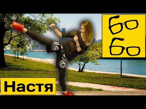 Анастасия Сичинава —