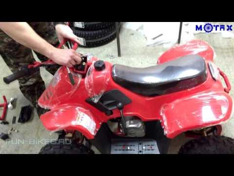 Инструкция по сборке подросткового квадроцикла MOTAX ATV 07 110 куб