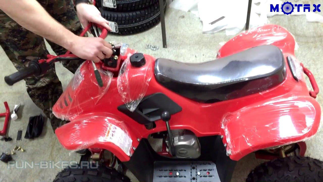 ATV Transmission Services   Baker City Performance Motorsport Shop