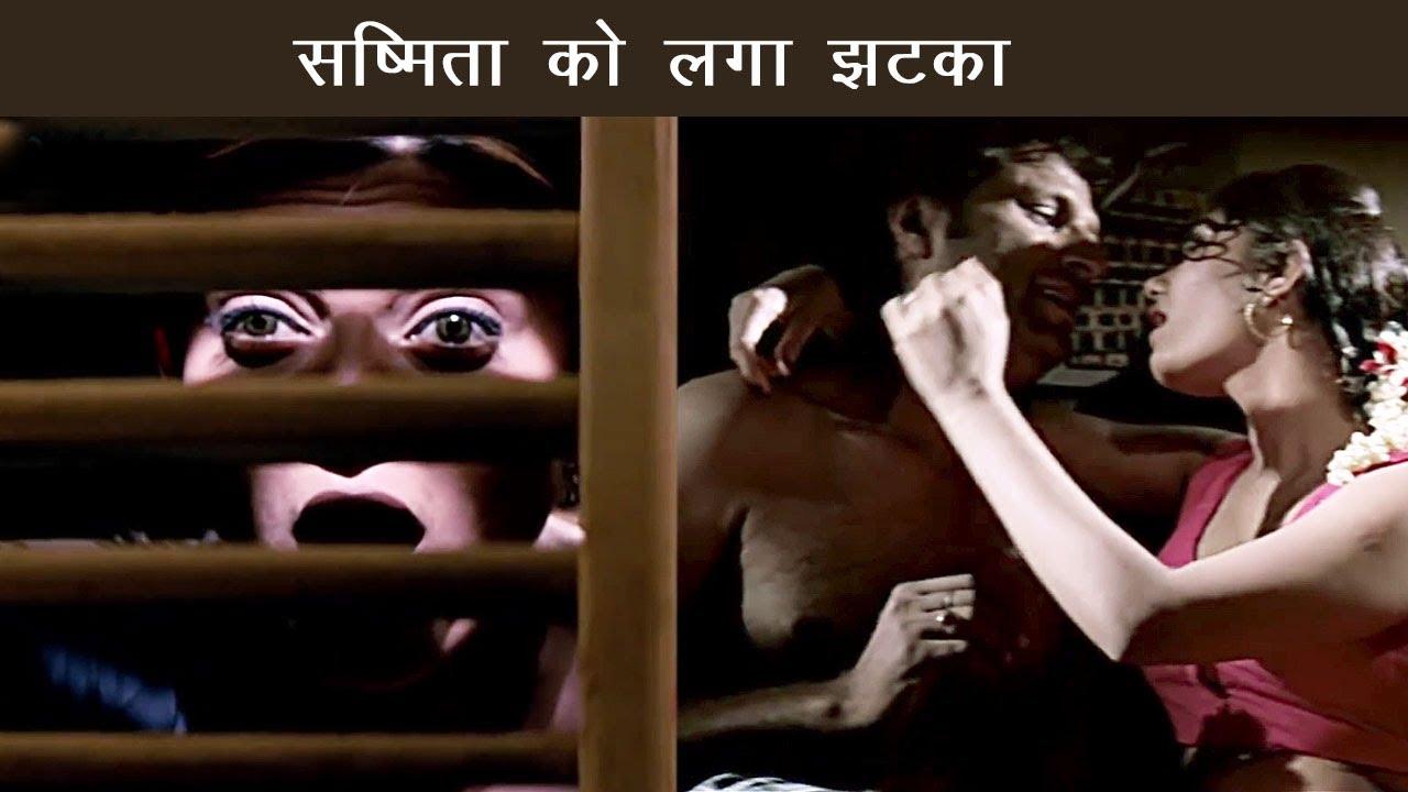 Download सुष्मिता सेन को लगा झटका | Sushmita Sen, Manisha Koirala | Paisa Vasool
