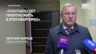 Компанія ''Новобуд-Комфорт'' виконала ремонт квартир для дітей-сиріт у мік-не ''Ольгине Парк''