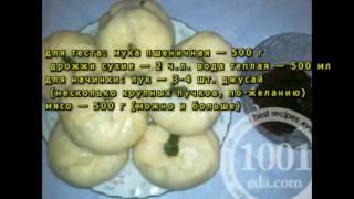 Рецепт дрожжевых мантов с джусаем и мясом