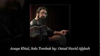 "Avaye Khial by: Ostad Navid Afghah  "" آوای خیال، استاد نوید افقه """
