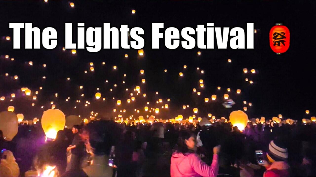 The Japanese Lantern Fest   San Antonio ...