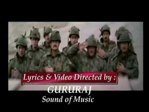 Patriotic Kannada song (O NANNA DESHA BANDAVARE)
