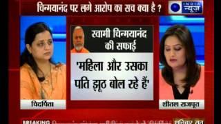 Women raises serious allegation against BJP leader Swami Chinmayananda