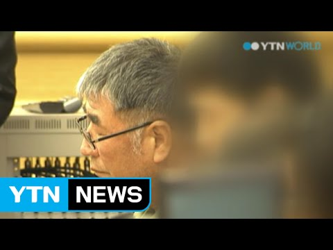 Appeals court gives life sentence to Sewol ferry captain for murder / YTN