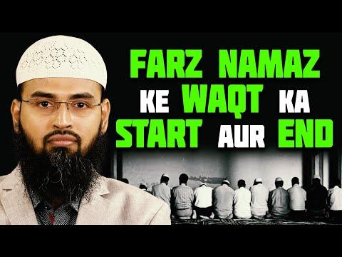 Farz Namaz Ka Waqt Kab Shuru Hota Hai Aur Kab Khatam By @Adv. Faiz Syed