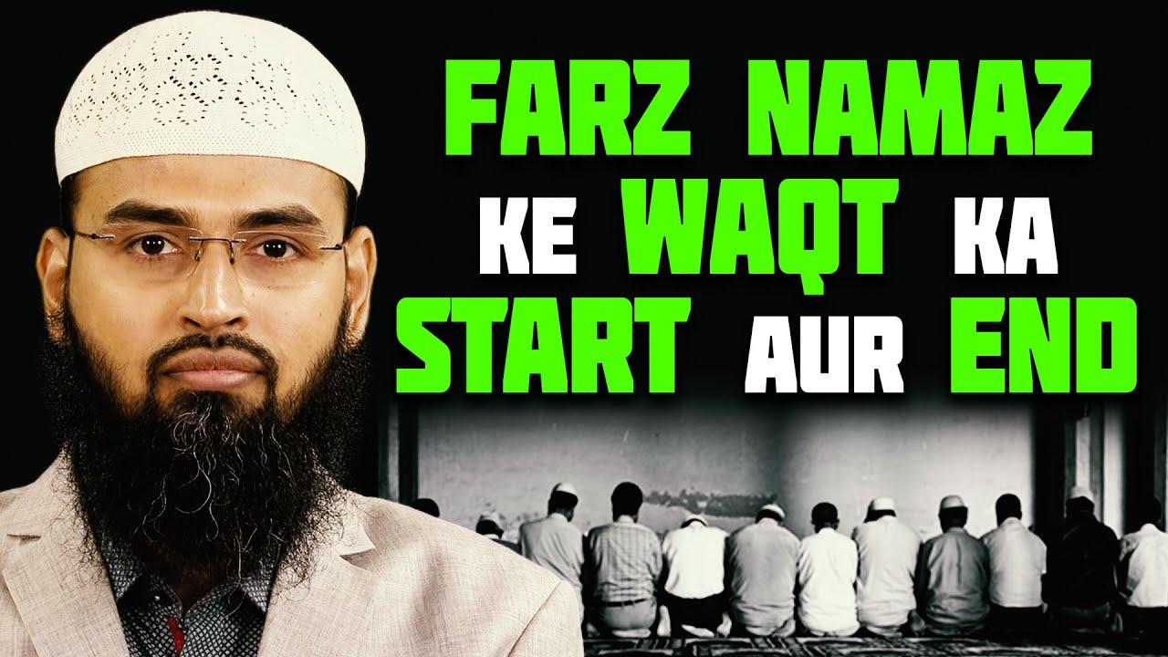 Farz Namaz Ka Waqt Kab Shuru Hota Hai Aur Kab Khatam By Adv  Faiz Syed