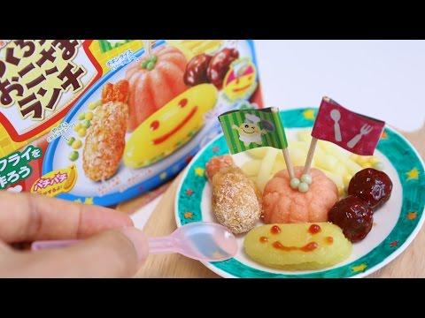 New! Kracie Popin'Cookin' Okosama Lunch DIY Candy つくろう! おこさまランチ