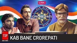 KBC Spoof 2 | TSP's Bade Chote