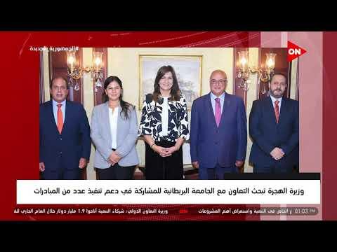 موجز أخبار الساعة الواحدة ظهرًا - تونس تعلن استقالة 133 قياديًا بحركة النهضة الإخوانية بشكل جماعي