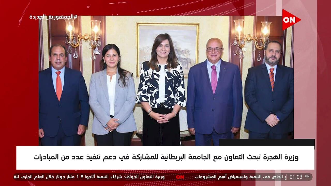 موجز أخبار الساعة الواحدة ظهرًا - تونس تعلن استقالة 133 قياديًا بحركة النهضة الإخوانية بشكل جماعي  - 13:55-2021 / 9 / 25