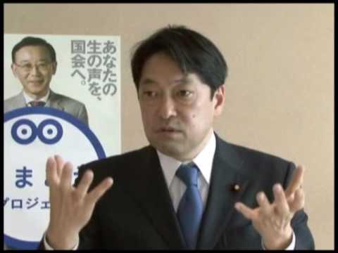 999 自民党・小野寺議員「韓国の中にいる日本人が戦争のどさくさに紛れて様々な被害を受けた。李承晩ラインの後、日本の漁民が拿捕や銃satuされた」