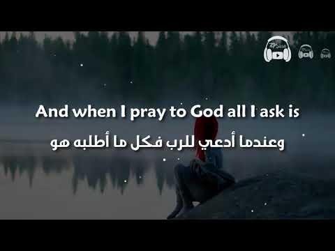 Céline Dion - Ashes مترجمة عربي