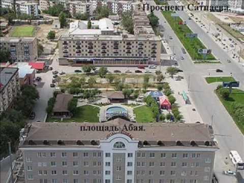 Атырау-Гурьев исторический и
