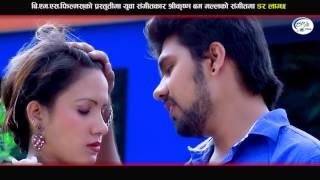 Narendra Pyasi new song (2016) Darr lagcha paraile...