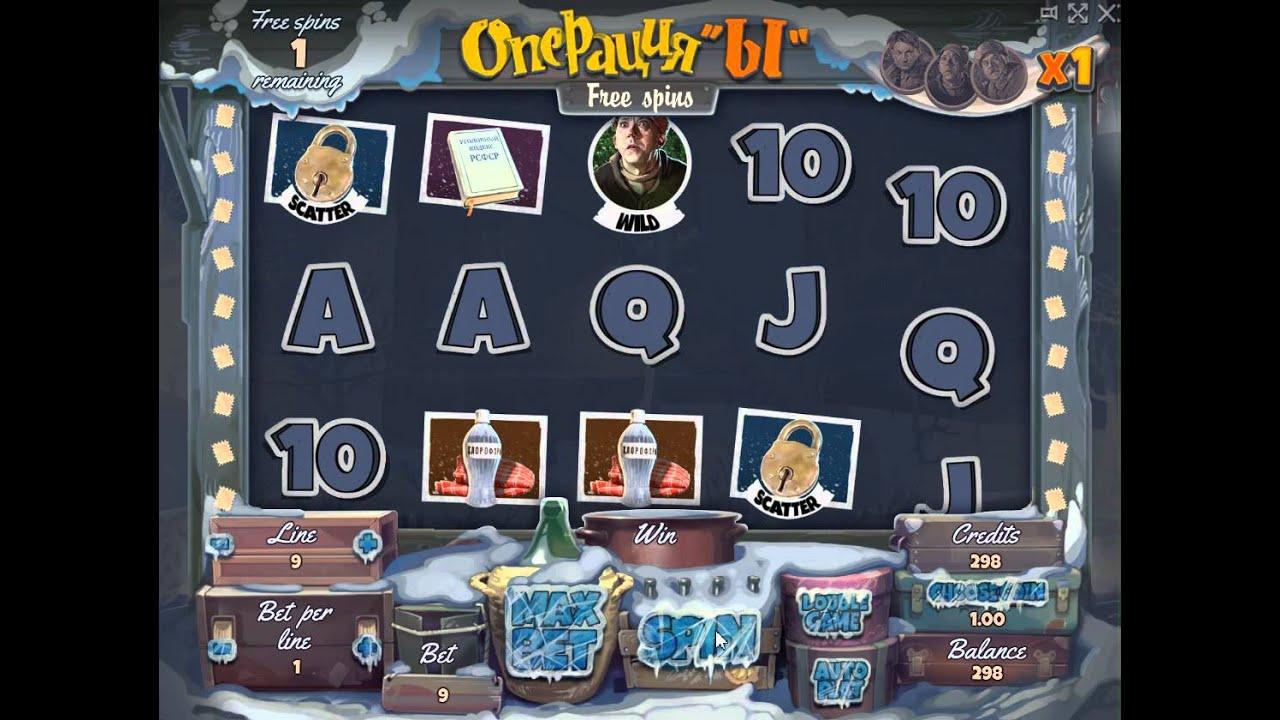 Бесплатные игровые автоматы онлайн обезьяны